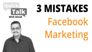 3 Facebook Promotion Mistakes Small Business Make
