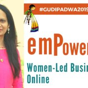 GudiPadwa2019 Mission- Empowering Women-Led Businesses For Growth and Online Branding